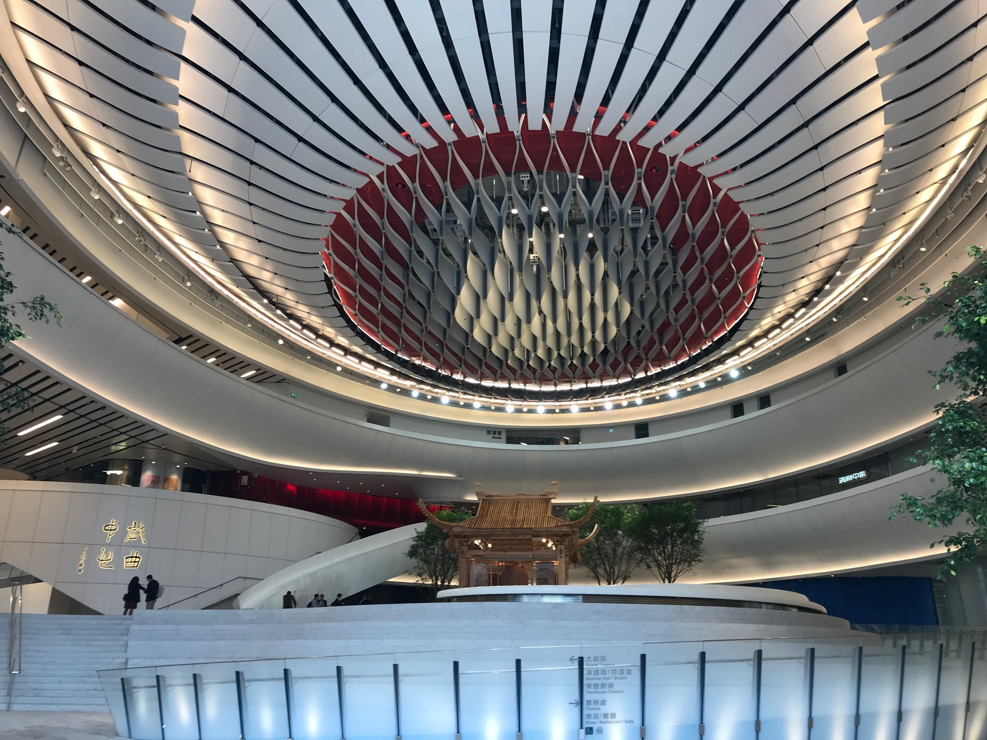 Our HK team tours the new Xiqu Centre with the American Acoustical Society