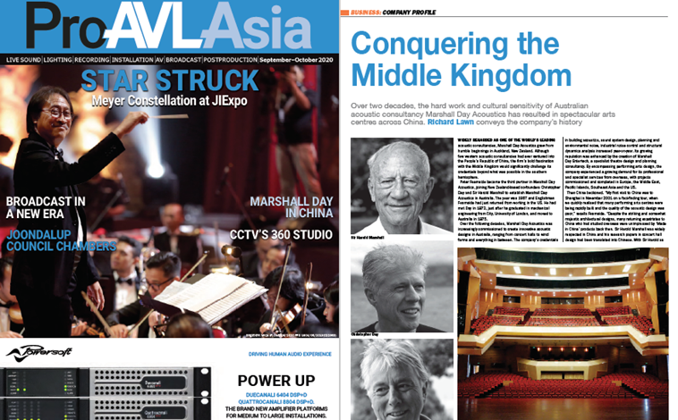 Marshall Day in China: Pro AVL Asia Article